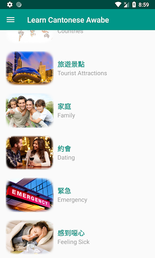 Screenshot for Learn Cantonese daily - Awabe in Hong Kong Play Store