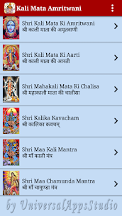 Kali Mata Amritwani All in One 1.0.4 APK Mod for Android 1