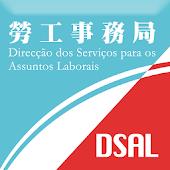 勞工事務局資訊站