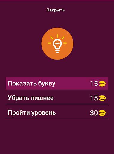 Мастер шеф Украина