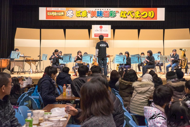 江差高等学校吹奏部の演奏