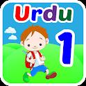 Urdu for Class 1 icon