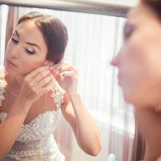 Wedding photographer Evgeniya Kirsanova (Yarut). Photo of 14.09.2015