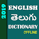 English Telugu Dictionary Offline 2019 Download on Windows
