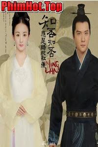 Minh Lan Truyện - The Story Of MingLan (2018)