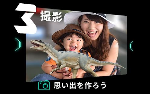 DinoAR ~家族で楽しめるARスタンプラリー~ - náhled