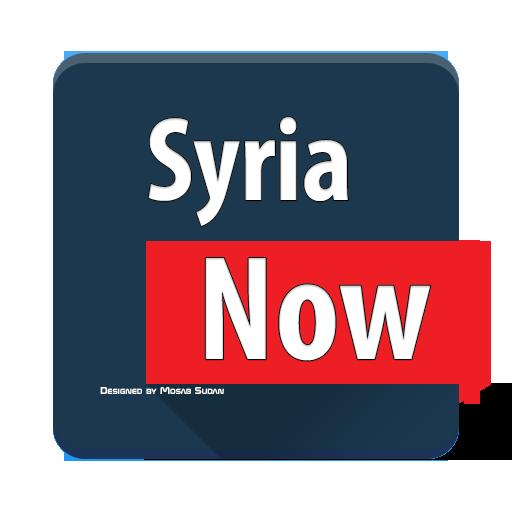 سوريا الآن - Syria Now
