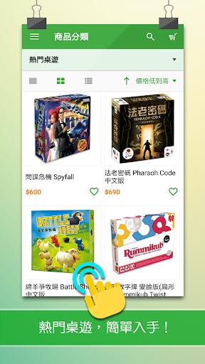 免費下載購物APP|in桌遊|開放的桌遊資訊平台 app開箱文|APP開箱王