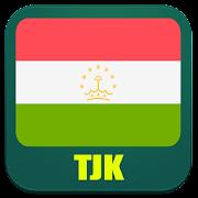 Tajikistan Radio - World Radio Free 2018
