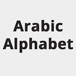 Learn The Arabic Alphabet Icon