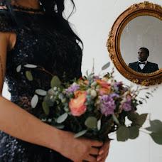 Wedding photographer Aleksey Demshin (demshinav). Photo of 21.04.2016