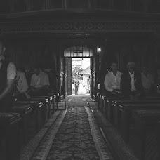 Wedding photographer Vlad Ionut (vladionut). Photo of 08.06.2016