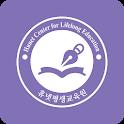 휴넷평생교육원 icon