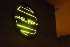 Visiter New Asia Bar