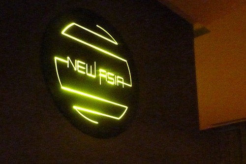 Photo New Asia Bar
