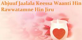 Download Jaalala Oromoo Love Messages APK latest version App