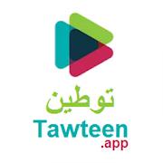 Tawteen