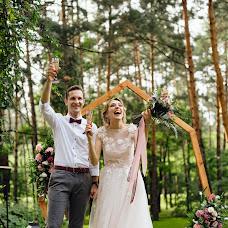Wedding photographer Andrey Gribov (GogolGrib). Photo of 08.10.2018