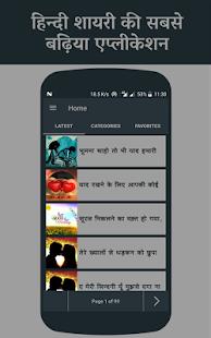 Hindi Shayari 2018 - náhled
