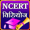 Study NCERT CBSE Videos icon