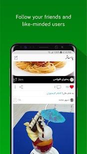 Pasaj Social Network - náhled