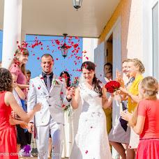 Wedding photographer Anastasiya Unguryan (unguryan). Photo of 27.02.2017
