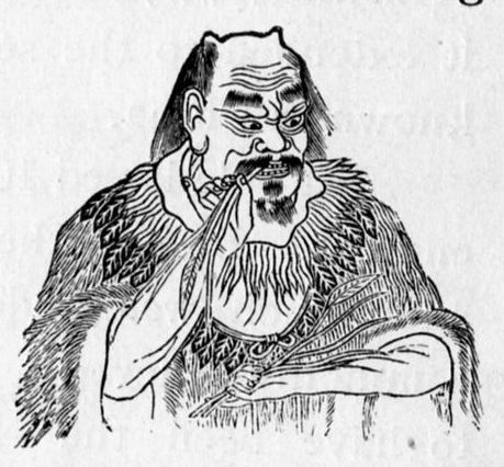 Illustration of Shen Nong