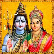 Shiva Songs Telugu