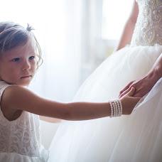 Wedding photographer Evgeniy Sazhin (EvgeniySazhin). Photo of 05.05.2016