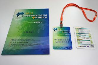 Photo: 2012GIS-IDcard+program book