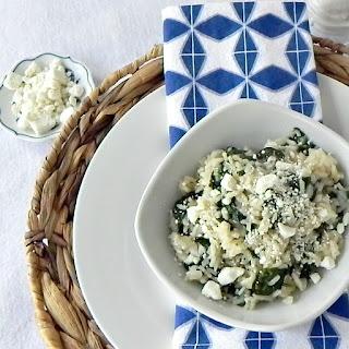 Greek Spinach Rice - Spanakorizo.