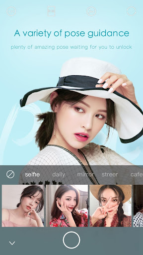 Ulike - Define your selfie in trendy style 2.2.0 screenshots 2