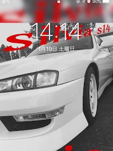 シルビア S14 後期 k'sのカスタム事例画像 14ゆめびあさんの2019年01月20日10:28の投稿