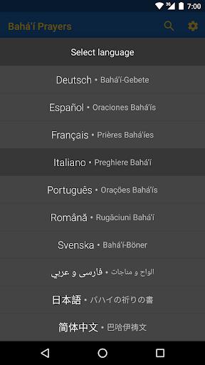 Baha'i Prayers by Sina Tabrizi (Google Play, United States