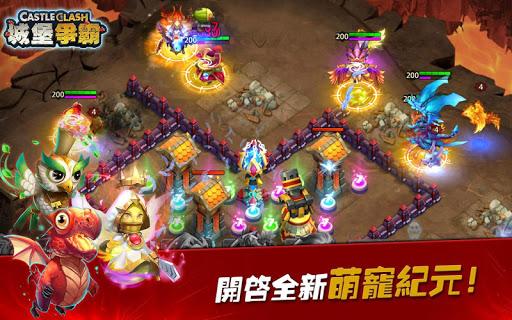城堡爭霸 - 萌寵紀元 screenshot 05