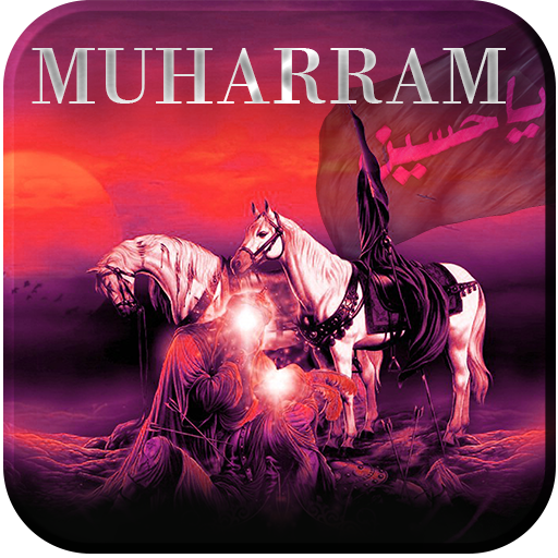 Best muharram photo editor free