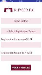 Vehicle Verification Pakistan - náhled