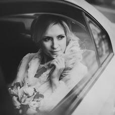 Wedding photographer Malnev Roman (ramzess). Photo of 18.05.2015