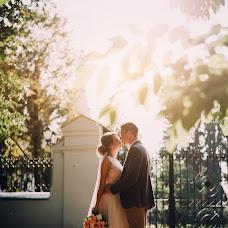 Wedding photographer Marya Poletaeva (poletaem). Photo of 26.11.2018