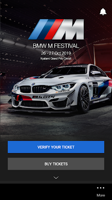 BMW M FESTのおすすめ画像1