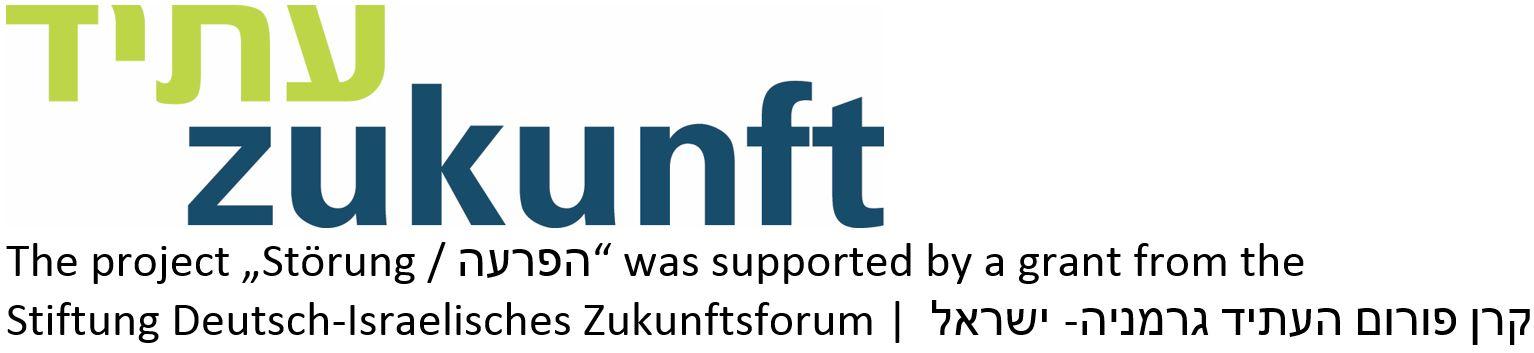 DIZF Logo Support.JPG