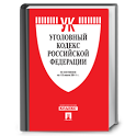 Criminal Code (Russia) icon