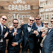 Wedding photographer Marina Fadeeva (Fadeeva). Photo of 27.09.2013