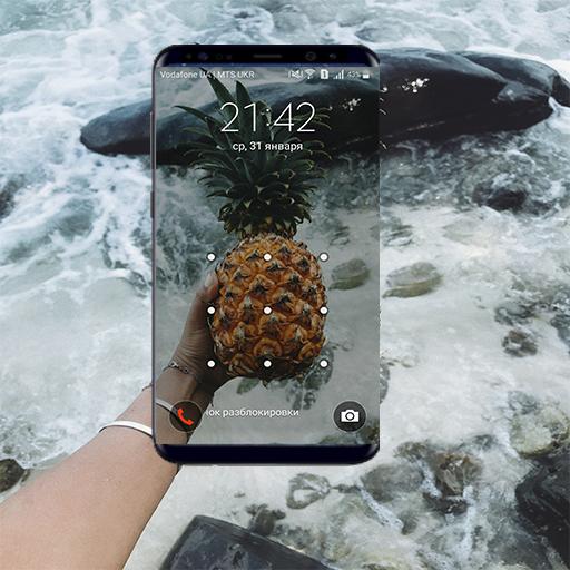 Wallpaper For Phone (app)