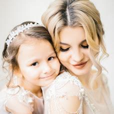 Wedding photographer Ekaterina Kolomarova (katesalat). Photo of 21.02.2018