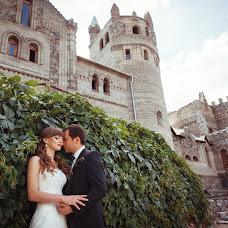 Wedding photographer Natalya Kotukhova (photo-tale). Photo of 12.10.2016