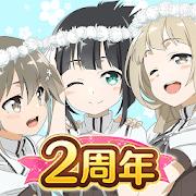 結城友奈は勇者である 花結いのきらめき MOD APK 2.8.1 (Mega Mod)