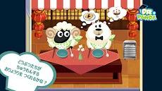 Dr. Pandaレストランのおすすめ画像2