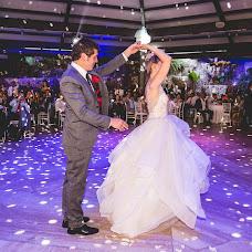 Nhiếp ảnh gia ảnh cưới Cinthia Flores (Miraalcieloprod). Ảnh của 04.03.2019
