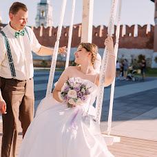 Wedding photographer Mariya Kostina (MashaKostina). Photo of 07.10.2018
